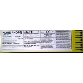 Електроди Норд ф2.5 х 4.50кг.