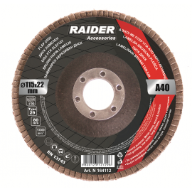 Диск ламелен Ø 125, А-80 RAIDER